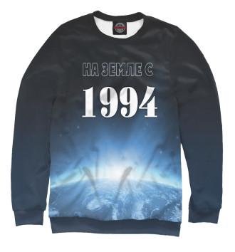 Мужской Свитшот На Земле с 1994