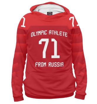 Женское Худи Ковальчук Форма на Олимпиаде 2018