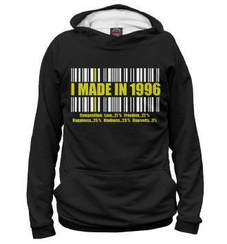 Женское Худи I MADE IN 1996