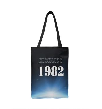 Сумка-шоппер На Земле с 1982