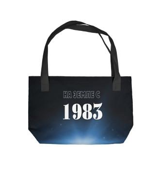 Пляжная сумка На Земле с 1983