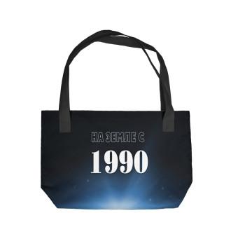 Пляжная сумка На Земле с 1990