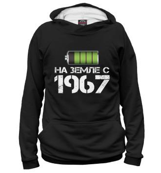 Женское Худи На земле с 1967