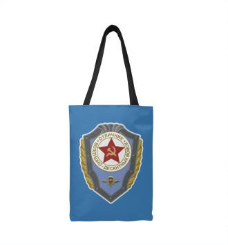 Сумка-шоппер Отличник ВДВ СССР