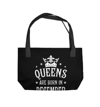Пляжная сумка Королевы рождаются в декабре