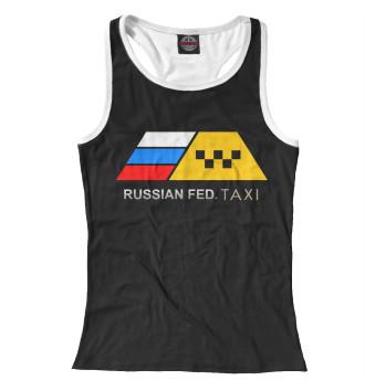 Женская Борцовка Russian Federation Taxi