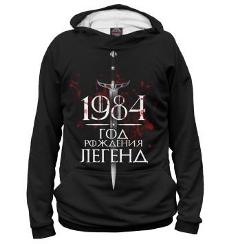 Женское Худи 1984
