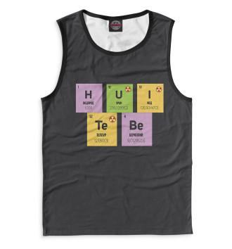 Мужская Майка Химия