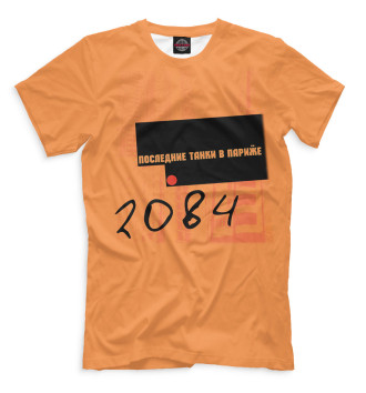 Мужская Футболка 2084
