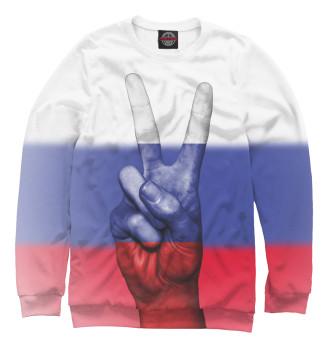 Мужской Свитшот Флаг России