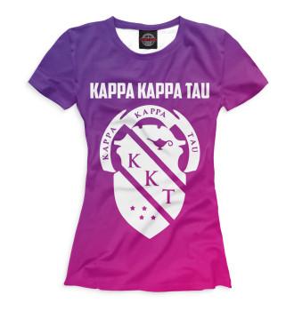 Женская Футболка Каппа Каппа Тау