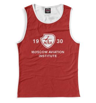Женская Майка Moscow Aviation Institute