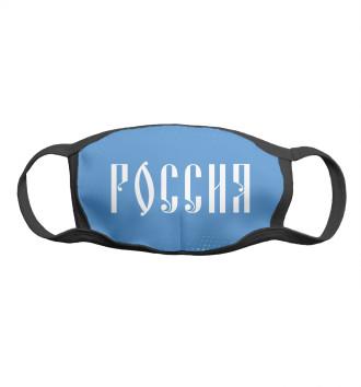 Маска для мальчиков Россия / Russia