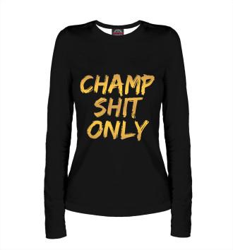 Женский Лонгслив Champ shit only