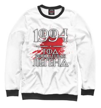 Женский Свитшот 1994
