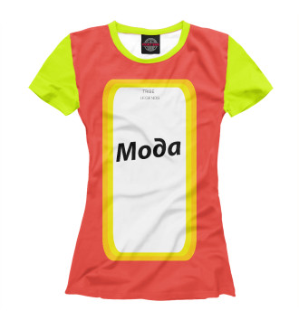 Женская Футболка Мода