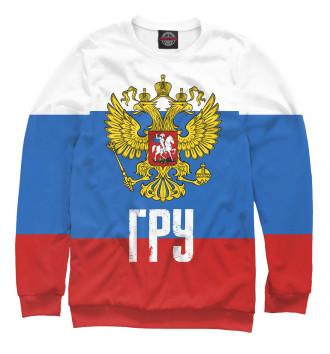 Мужской Свитшот ГРУ