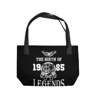 Пляжная сумка Рождение легенды - 1985