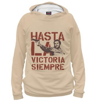 Женское Худи Hasta La Victoria Siempre