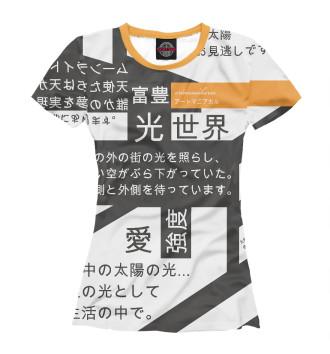 Женская Футболка XJapanese