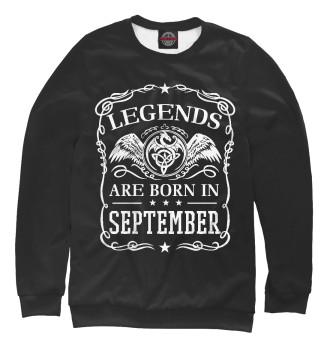Мужской Свитшот Легенды рождаются в сентябре