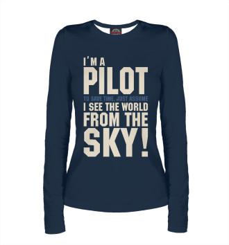 Женский Лонгслив Я Пилот. Я смотрю на мир с неба.