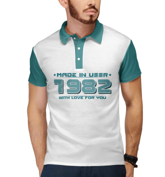 Мужское Поло Made in USSR 1982