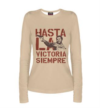 Женский Лонгслив Hasta La Victoria Siempre