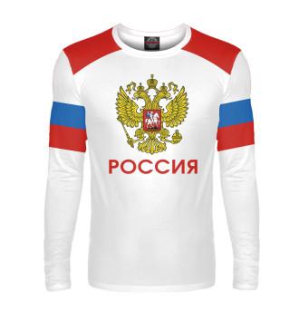 Мужской Лонгслив Сборная России