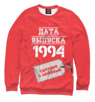 Женский Свитшот Дата выпуска 1994