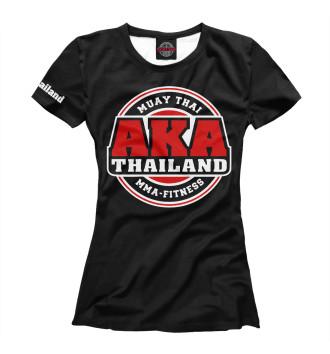 Женская Футболка AKA Тайланд