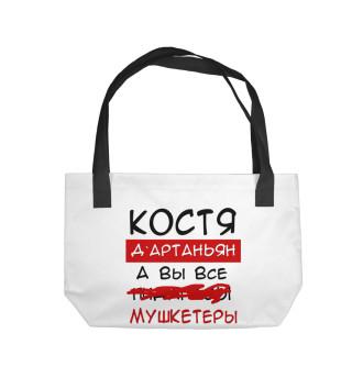 Пляжная сумка Костя Дартаньян