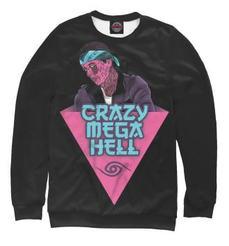 Женский Свитшот Crazy Mega Hell