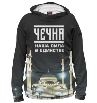 Мужское Худи Чечня