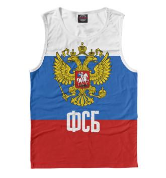 Мужская Майка ФСБ России