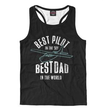 Мужская Борцовка Лучший пилот в небе-лучший отец в мире