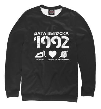 Мужской Свитшот Дата выпуска 1992