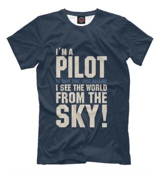 Мужская Футболка Я Пилот. Я смотрю на мир с неба.