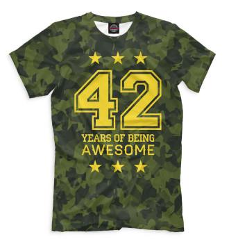 Мужская Футболка 42 Years of Being Awesome