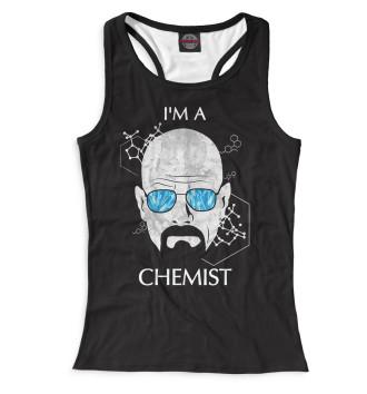 Женская Борцовка Химия