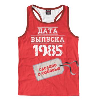 Мужская Борцовка Дата выпуска 1985
