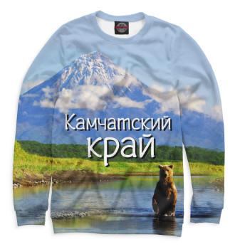 Женский Свитшот Камчатский край