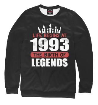 Женский Свитшот 1993 - рождение легенды