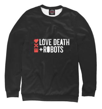 Мужской Свитшот Любовь, смерть и роботы