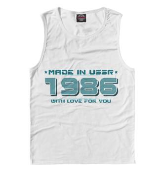 Мужская Майка Made in USSR 1986