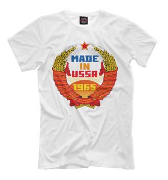 Мужская Футболка USSR 1965