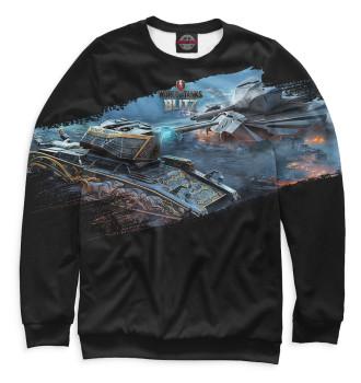 Мужской Свитшот World of Tanks Blitz