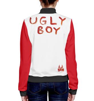Женский Бомбер Ugly Boy
