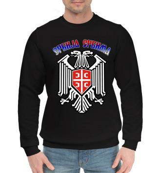Мужской Хлопковый свитшот Сербия