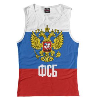 Женская Майка ФСБ России